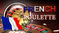 Французская рулетка